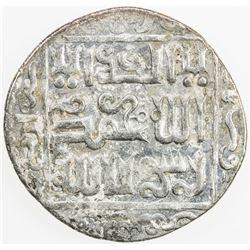 ILKHAN: Baydu, 1295, AR dirham, Tabriz, AH694. EF