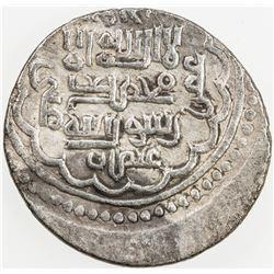 ILKHAN: Muhammad Khan, 1336-1338, AR 2 dirhams, Aweh, AH738, RARE, vf-ef