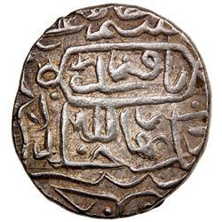 AQ QOYUNLU: Rustam, 1492-1497, AR light tanka (3.36g), Barfurushdih, ND. EF