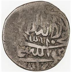 SAFAVID: 'Abbas I, 1588-1629, AR 2 shahi (3.70g), Bihbihan, AH1029. F