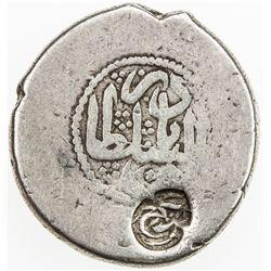 AFSHARID: Nadir Shah, 1735-1747, AR double rupi (22.93g), Nadirabad, AH1151. F