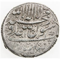 AFSHARID: Ibrahim, 1748, AR rupi (11.65g), Kirman, AH1161. VF-EF