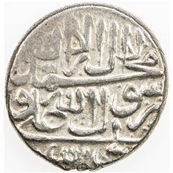 AFSHARID: Ibrahim, 1748, AR rupi (11.67g), Mashhad, AH1161. EF