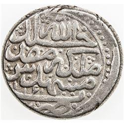 AFSHARID: Shahrukh, 1st reign, 1748-1750, AR double rupi (23.25g), Mashhad, AH1161. VF