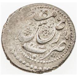 QAJAR: Nasir al-Din Shah, 1848-1896, AR qiran, Arz-i Muqaddas, AH1284. EF-AU