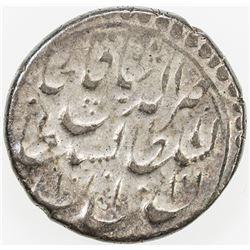 QAJAR: Nasir al-Din Shah, 1848-1896, AR 1/2 qiran, Tehran, AH1275. EF