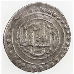 """GANJA: Shah Verdi Khan, 1747-1760, AR abbasi (4.57g), Ganja, AH""""1155"""". EF"""