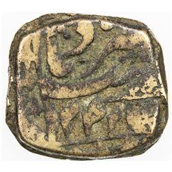 MANGHIT OF BUKHARA: temp. Nasrullah, 1827-1860, AE pul (4.67g), Bukhara, AH1242. F