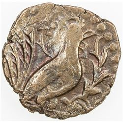 CIVIC COPPER: AE fals (4.92g), Bihbihan, ND, bird, EF