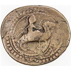 CIVIC COPPER: AE falus (10.46g), Iravan, ND, camel rider, F-VF