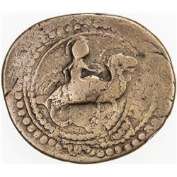 CIVIC COPPER: AE falus (10.46g), Iravan, ND, camel rider, F-VF
