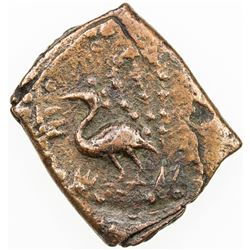 CIVIC COPPER: AE falus (8.49g), Qandahar, AH1108, crane, VF