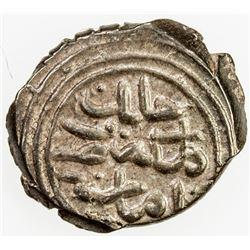 OTTOMAN EMPIRE: Mehmet II, 1451-1481, AR akce, Amasya, AH875. AU