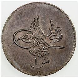 EGYPT: Mahmud II, 1808-1839, AR qirsh, AH1223 year 30. EF-AU
