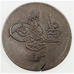EGYPT: Mahmud II, 1808-1839, AR qirsh, AH1223 year 31. VF-EF