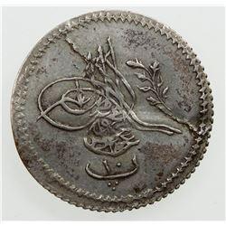 EGYPT: Abdul Mejid, 1839-1861, AR 10 para, AH1255 year 1. EF