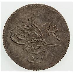 EGYPT: Abdul Mejid, 1839-1861, AR 10 para, AH1255 year 18. EF-AU