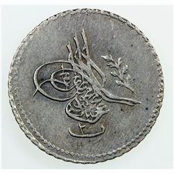EGYPT: Abdul Mejid, 1839-1861, AR 20 para, AH1255 year 3. EF