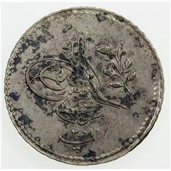 EGYPT: Abdul Mejid, 1839-1861, AR 20 para, AH1255 year 9. EF