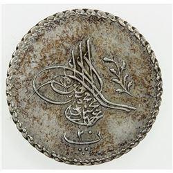 EGYPT: Abdul Mejid, 1839-1861, AR 20 para, AH1255 year 20. EF-AU