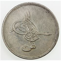 EGYPT: Abdul Aziz, 1861-1876, AR 10 qirsh, AH1277 year 4. VF