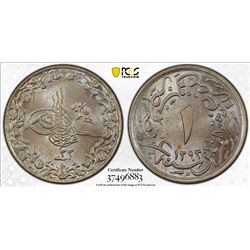 EGYPT: Abdul Hamid II, 1876-1909, 1/10 qirsh, AH1293 year 33. PCGS MS66