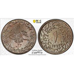 EGYPT: Abdul Hamid II, 1876-1909, 1/10 qirsh, AH1293 year 33. PCGS MS65