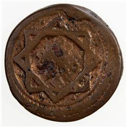 IRAQ: Sait Pasa, Governor, 1815, AE 5 para, Baghdad, AH1231. VG