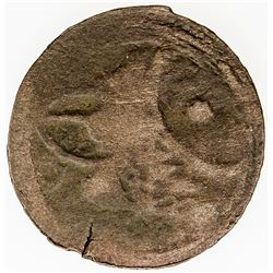 SYRIA: Mustafa III, 1757-1773, AE 5 para (1.61g), Halab, AH1171. F