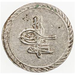 TURKEY: Ahmed III, 1703-1730, AR para, Islambul, AH1115. EF