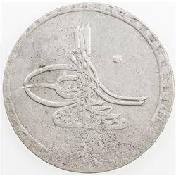 TURKEY: Mustafa III, 1757-1774, AR piastre, AH1171 year 2. VF