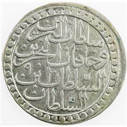 TURKEY: Mustafa III, 1757-1774, AR 2 zolota, AH1171 year 9. EF