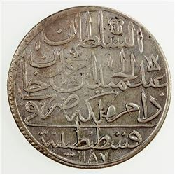 TURKEY: Abdul Hamid I, 1774-1789, AR zolota, AH1187 year 8. EF