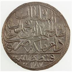 TURKEY: Abdul Hamid I, 1774-1789, AR zolota, AH1187 year 10. VF-EF