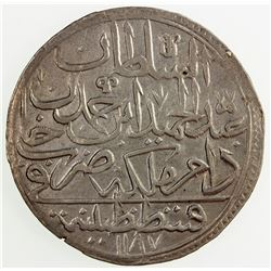 TURKEY: Abdul Hamid I, 1774-1789, AR zolota, AH1187 year 10. VF-EF