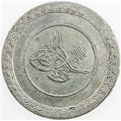 TURKEY: Mahmud II, 1808-1839, AR 5 kurush, AH1223 year 3. AU