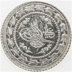 TURKEY: Mahmud II, 1808-1839, AR 1 1/2 kurush, AH1223 year 27. UNC