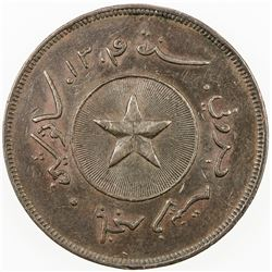 BRUNEI: Hashim Jalal, 1885-1906, AE cent, AH1304. VF-EF