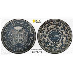 CEYLON: Republic, AR 5 rupees, 1957. PCGS PF66