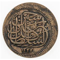 EGYPT: Hussein Kamil, 1914-1917, AE 1/2 millieme, 1917/AH1335. EF