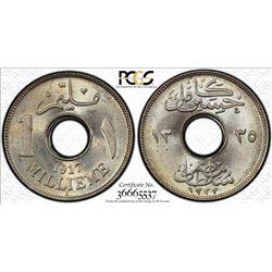 EGYPT: Hussein Kamil, 1914-1917, 1 millieme, 1917-H/AH1335. PCGS MS66