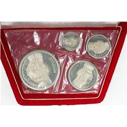 EGYPT - UNITED ARAB REPUBLIC: 4-coin proof set, 1964. PF