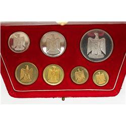 EGYPT - UNITED ARAB REPUBLIC: 7-coin proof set, 1966. PF
