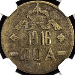 GERMAN EAST AFRICA: brass 20 heller, 1916-T. NGC MS63