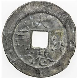 INDONESIA: BORNEO: Da Gang, 1822-1854, tin/lead cash (7.34g), Montrado region. EF