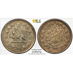 IRAN: Nasir al-Din Shah, 1848-1896, AR 1000 dinar, Tehran, AH1298. PCGS UNC