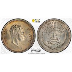 IRAQ: Faisal II, 1939-1958, 20 fils, 1955/AH1375. PCGS MS64
