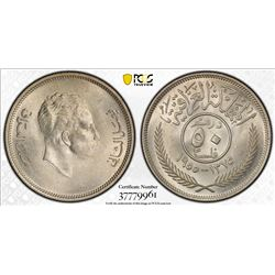 IRAQ: Faisal II, 1939-1958, AR 50 fils, 1955/AH1375. PCGS MS64