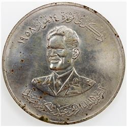 IRAQ: Republic, AR medal, 1959/AH1379. UNC