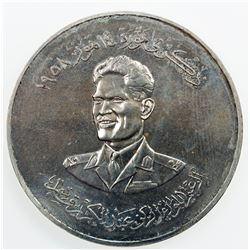 IRAQ: Republic, AR medal, 1959/AH1379. PF